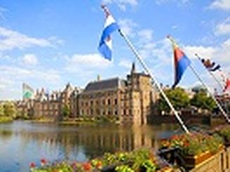 Học bổng toàn phần của chính phủ Hà Lan 2012