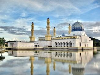 Học bổng toàn phần của Chính phủ Brunei