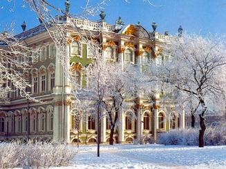 80 suất học bổng toàn phần của Chính phủ Liên bang Nga