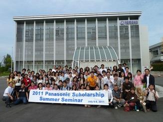 Học bổng Thạc sĩ toàn phần Panasonic 2013 tại Nhật Bản