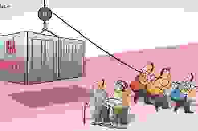 """""""Nâng khống"""", """"thổi giá"""", cần xử lý trách nhiệm người đứng đầu!"""