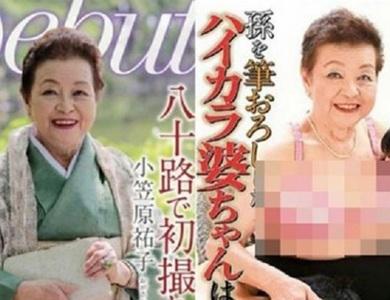 Chồng qua đời, cụ bà 83 tuổi trở thành ngôi sao phim khiêu dâm