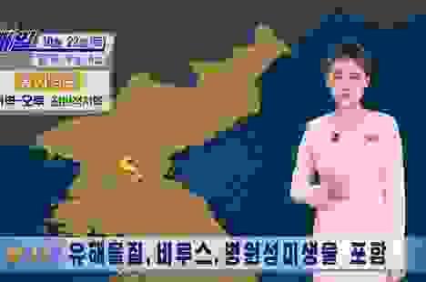 """Triều Tiên cảnh báo nguy cơ """"bụi vàng"""" từ Trung Quốc mang mầm bệnh"""