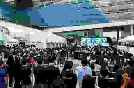 Hội chợ thương mại du lịch y tế quốc tế thành phố Seongnam 2020