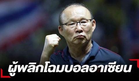 Nhìn thành công của thầy Park, báo Thái tiếc hùi hụi Kiatisak