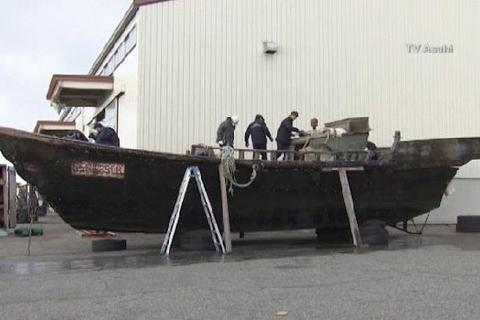 """Nhật Bản điều tra 11 """"tàu ma"""" chở thi thể trôi dạt vào bờ"""