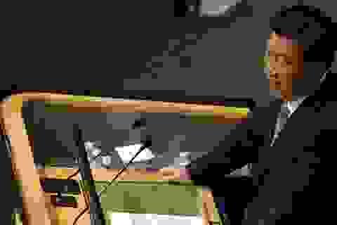 """Trung Quốc điều tra 29.000 """"quan tham"""" trong năm 2015"""