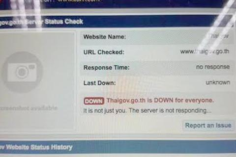 Hàng loạt trang web của chính phủ Thái Lan bị tin tặc đánh sập