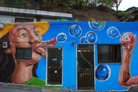 """Dạo bước trên ngôi làng """"tranh tường"""" xứ Hàn"""