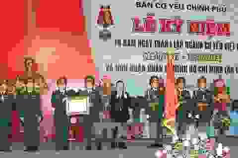 Chủ tịch nước: Ngành Cơ yếu cần khẩn trương nghiên cứu, chế tạo trang thiết bị mật mã Việt Nam…