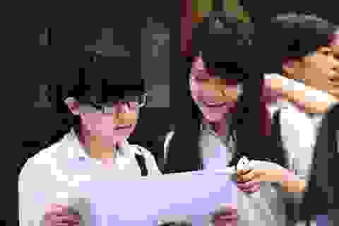 ĐH Nông Lâm Bắc Giang thông báo điểm xét tuyển nguyện vọng bổ sung đợt 1