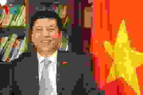 Khai trương website mới của Đại sứ quán Việt Nam tại Nhật Bản