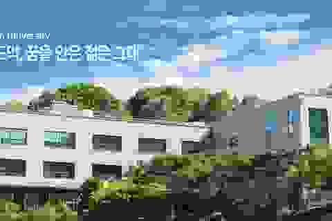 Hàn Quốc cắt trợ cấp với các trường đại học yếu kém