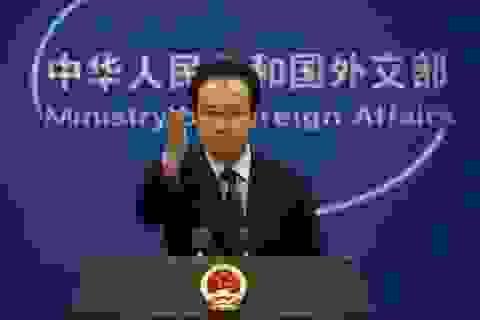 Trung Quốc nói gì về vụ tài liệu Panama nhắc tới người thân của ông Tập Cận Bình?
