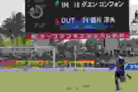 Công Phượng lần đầu ra sân chính thức ở Mito Hollyhock