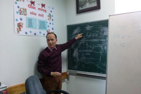 Việt Nam học ở Kiev