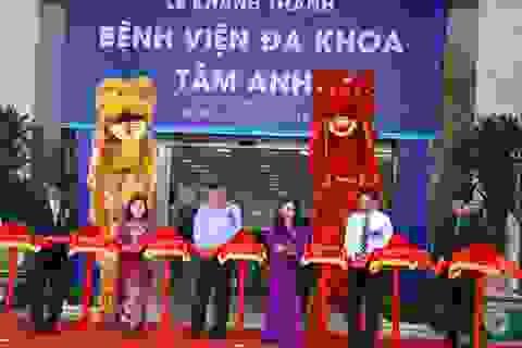 Hà Nội: Khánh thành cơ sở y tế theo mô hình bệnh viện khách sạn