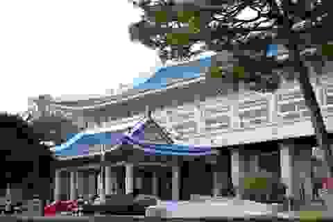 Triều Tiên xây bản sao Phủ Tổng thống Hàn Quốc để tấn công giả định