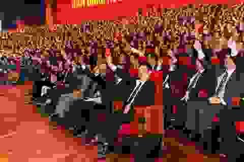 Hôm nay, công bố kết quả bầu Bộ Chính trị, Tổng Bí thư khoá XII