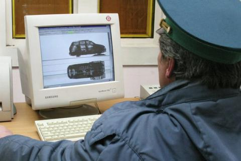 """Nga """"bắt sống"""" một vụ buôn vũ khí từ Ukraine qua Crimea"""