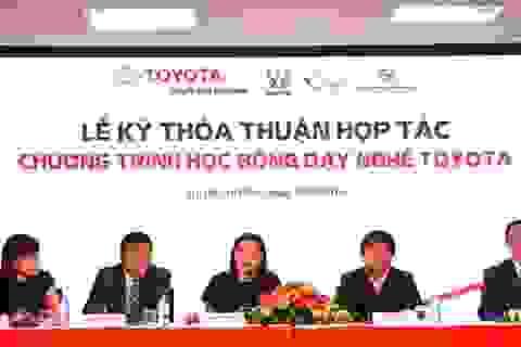 Toyota cấp học bổng học nghề và cơ hội việc làm cho các học sinh khó khăn