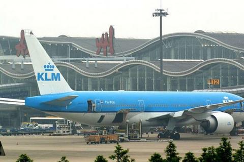 Sân bay đón lãnh đạo G20 tệ nhất Trung Quốc