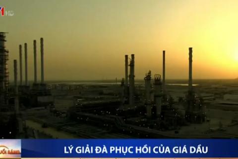 Giá dầu thế giới tăng ấn tượng: Nguyên nhân từ đâu?