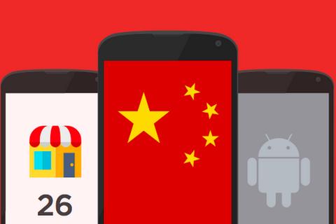"""3 nguyên nhân khiến hầu hết ứng dụng của Trung Quốc không qua được """"lũy tre làng"""""""