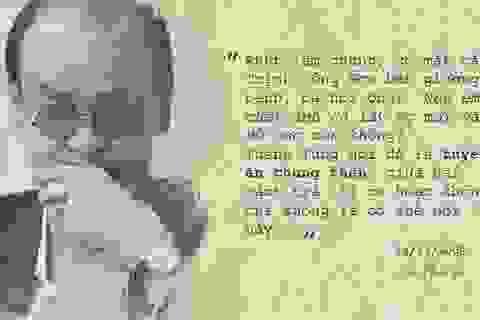 """""""Thanh Tùng là nhạc sỹ rất… rất khác biệt"""""""