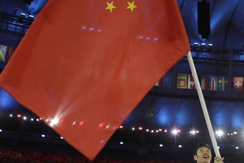 Quốc kỳ Trung Quốc bị in sai tại Olympic