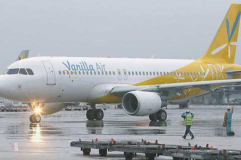 Hãng hàng không giá rẻ Nhật Bản Vanilla Air tới Việt Nam