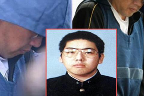 Đời tư phức tạp của nghi phạm sát hại bé gái Việt tại Nhật Bản