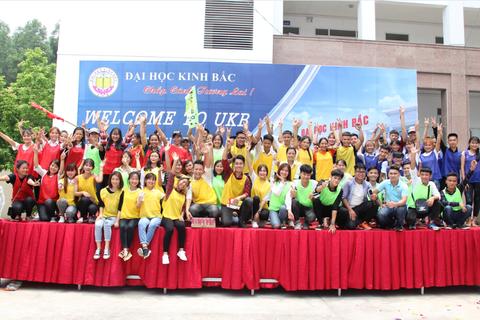 1.308 thí sinh đã trúng tuyển Đại học Kinh Bắc đợt 1