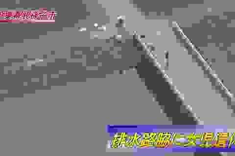 """Bộ Ngoại giao """"sát cánh"""" hỗ trợ gia đình bé gái bị sát hại tại Nhật"""