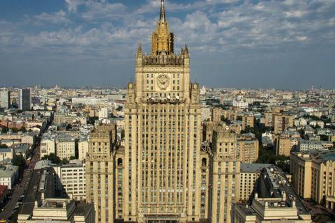 Bộ Ngoại giao Nga tung cú lừa ngày Cá tháng Tư