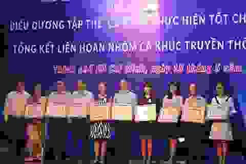 Nhiều hoạt động kỷ niệm ngày sinh Chủ tịch Hồ Chí Minh