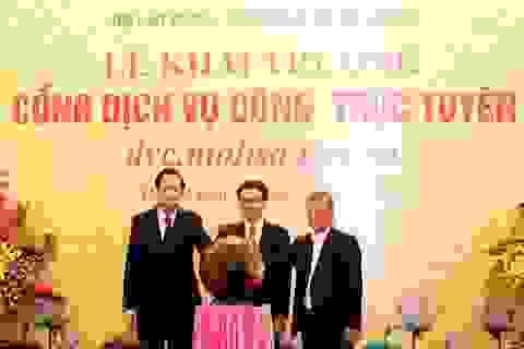 Bộ LĐ-TB&XH: Khai trương Cổng dịch vụ công trực tuyến