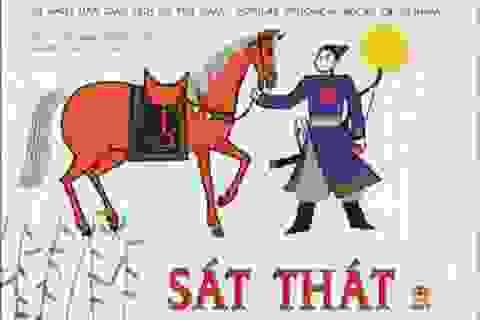 Chuyện về cuốn sách Việt đầu tiên nhận huy chương quốc tế