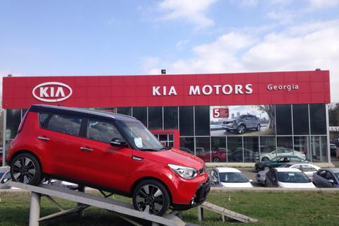 Hyundai và Kia tạm đóng cửa nhà máy tại Mỹ