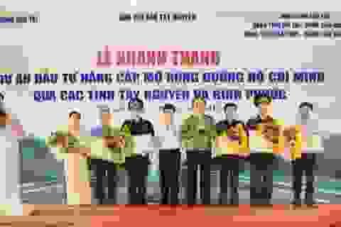 Buôn Ma Thuột mở thầu công khai dự án đường Mai Thị Lựu