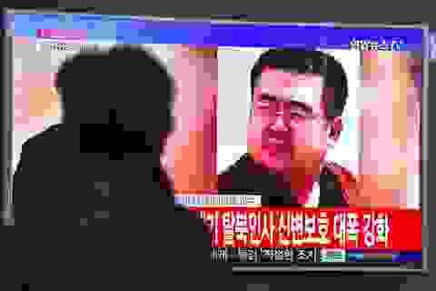 Ai có thể đứng sau cái chết của anh trai ông Kim Jong-un?