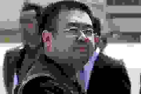 """Ông Kim Jong-nam được nhận dạng bằng 21 nốt ruồi và hình xăm """"độc"""""""