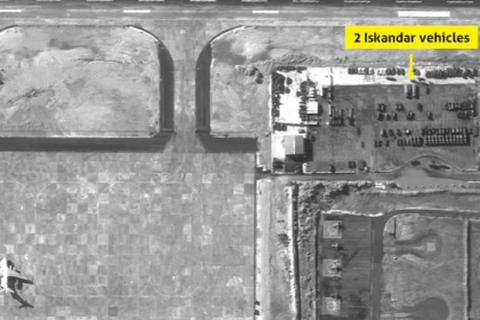 Nga lộ tên lửa Iskander ở Syria vì mưa?