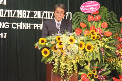 Nhật Bản viện trợ 83.000 USD nâng cấp làng trẻ em mồ côi Việt Nam