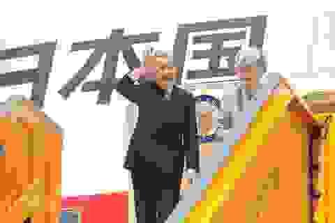 Nhật hoàng rời cố đô Huế, kết thúc tốt đẹp chuyến thăm Việt Nam