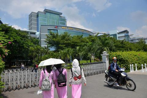 Trường ĐH được thành lập doanh nghiệp