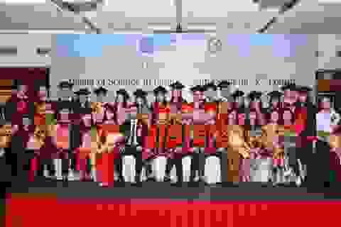 Tuyển sinh khóa 7, Thạc sỹ Tài chính và Đầu tư tại Học viện Tài chính