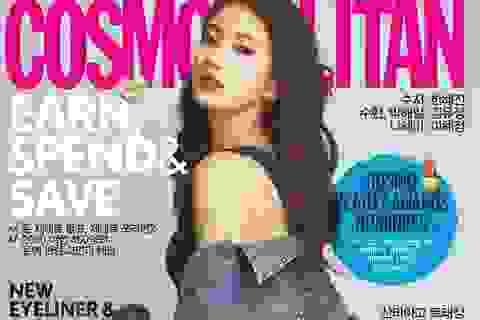 Bạn gái Lee Min Ho xinh đẹp và quyến rũ
