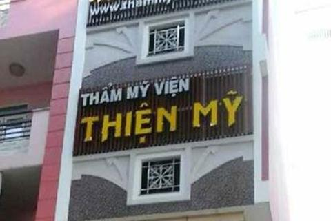 TPHCM: Xử phạt hàng loạt thẩm mỹ viện, cơ sở làm đẹp