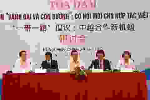"""Cơ hội và rủi ro gì khi Việt Nam tham gia """"Vành đai và con đường"""" cùng Trung Quốc?"""
